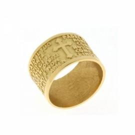 Gold 18k 750/1000 Italian Padre Nostro relief prayer ring